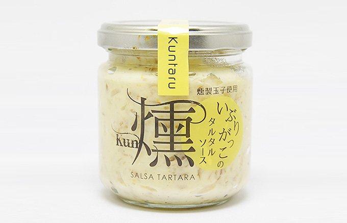 【新感覚】燻製香る 使い方無限大の秋田の「いぶりがっこのタルタルソース」