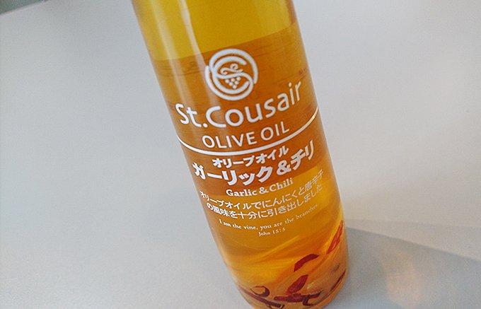 ほとばしる香りと濃厚な味わいがたまらない!「オリーブオイル ガーリック&チリ」