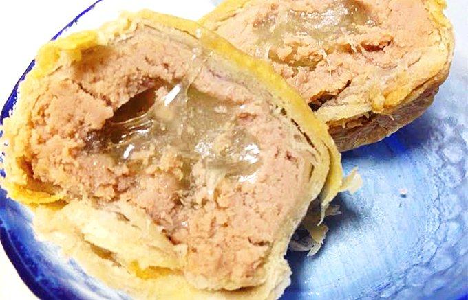 玉手箱のようなパッケージにうっとり! 台湾で有名なタロイモ饅頭