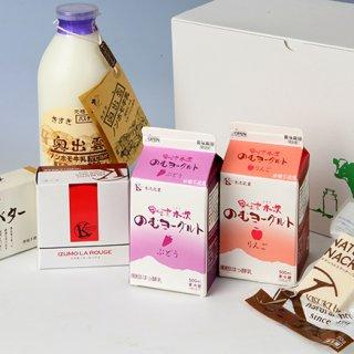日本で初めて低温殺菌牛乳を生産 島根県出雲市「木次乳業」の乳製品詰め合わせ