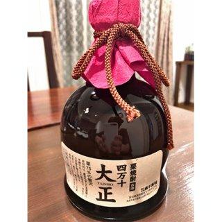栗を75%も使用!!贅沢な甘い香りの栗焼酎「四万十大正」