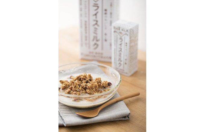 体にうれしい成分たっぷりの老舗酒蔵が作る「プレミアムライスミルク」