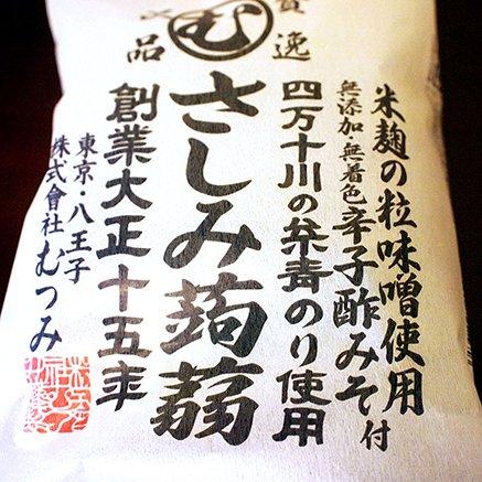 知る人ぞ知る 四万十川の高級糸青海苔を使用した贅沢逸品「さしみ蒟蒻」