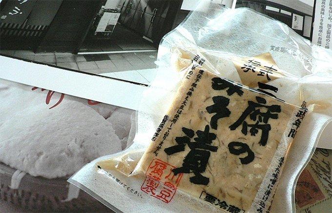 「いつもの豆腐と全然違う!」食卓に並べるだけで感動される絶品豆腐5選
