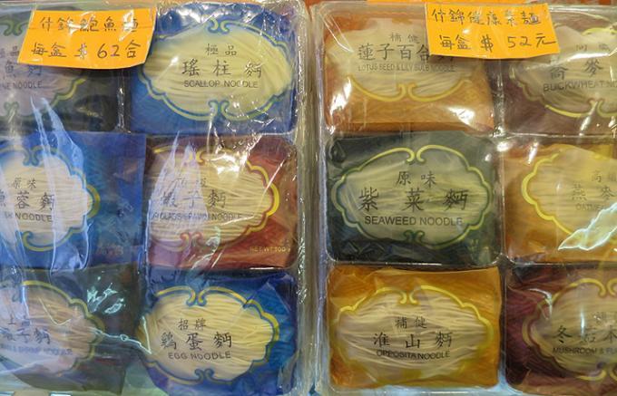 思わず人に教えたくなる、とっておきの「香港カラフル麺」