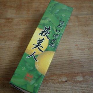 萩の自然の恵みを受けた柑橘ポン酢『萩美人』