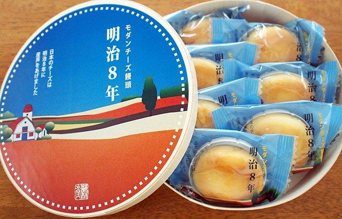 大宮駅で迷わずサッと買える!お土産にピッタリのお菓子