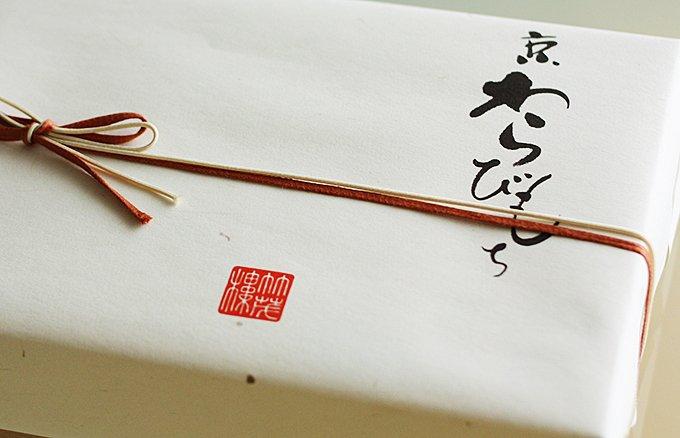 はんなり、もっちり、舌が喜ぶ京都老舗料亭「京懐石美濃吉本店竹茂楼」の京わらびもち