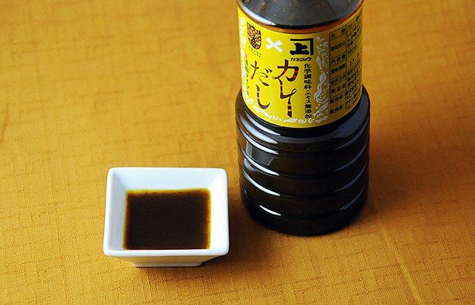 静岡の削り節専門店と鎌倉のスパイス専門店がコラボしたカレーだし
