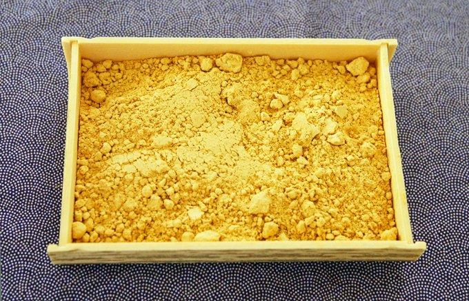暑い夏の手土産におすすめ!極限までやわらかく練り上げた『雅庵』の絶品わらび餅