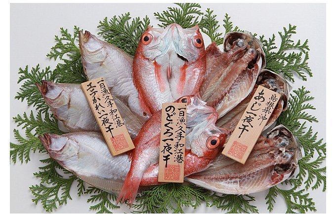 目からウロコ!魚の数え方が意外と細かい!匹、尾、本、枚……大混乱