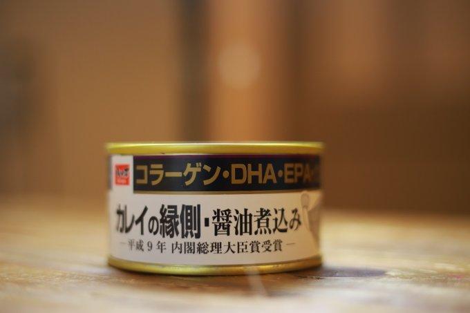 テレビ・雑誌でも話題!骨までやわらか。カレイの旨味をダイレクトに感じる珍しい缶詰