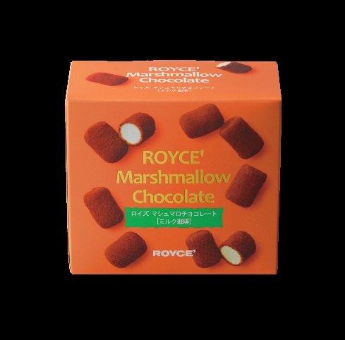 とっておきの北海道土産のマシュマロチョコレート
