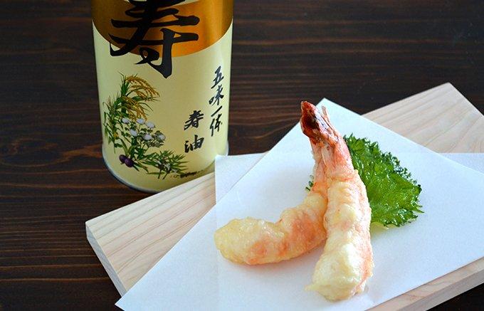 家庭の天ぷらが老舗の味に!油一筋専門店のシグネチャーオイル五味一体「寿油」