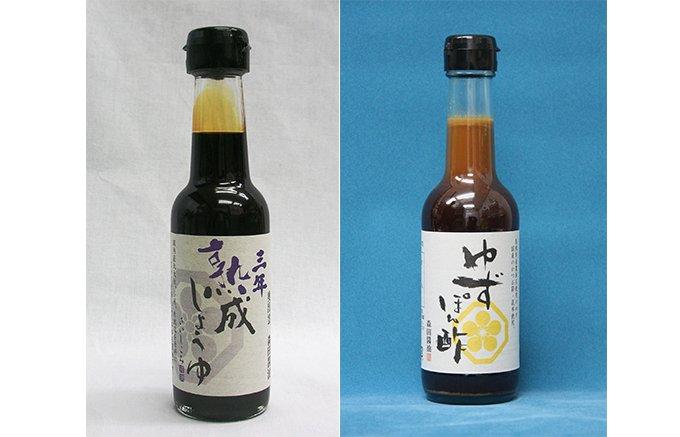 鍋のお供に!島根の奥出雲の名店「森田醤油」の『三年熟成醤油』と『手作りポン酢』