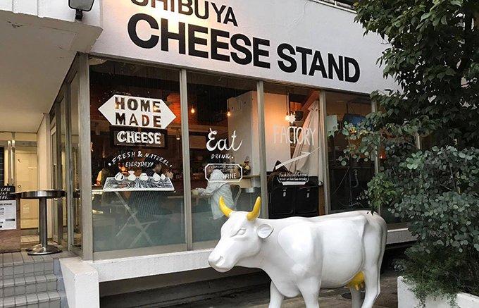 ジャパンチーズアワード金賞&最優秀部門賞の渋谷チーズスタンド『出来たてリコッタ』