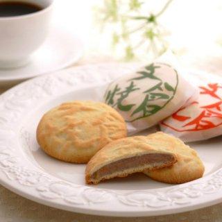 60年以上愛されてきた味!仙台土産にぴったりなお菓子「支倉焼」