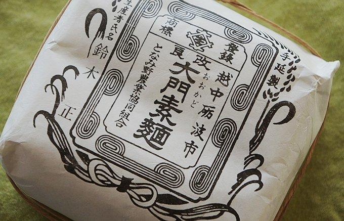 富山に行ったらコレ買ってきて!お土産にオススメの富山空港で買える名産5選