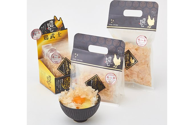 地鶏銘柄鶏食味コンテストで全国No.1を受賞の地鶏岡崎おうはんの胸肉の削り節