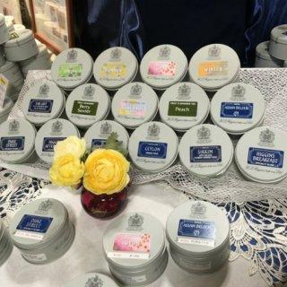 結婚祝いにも◎!英国王室御用達のコーヒー・紅茶専門店ヒギンスの「ブルーレディ」