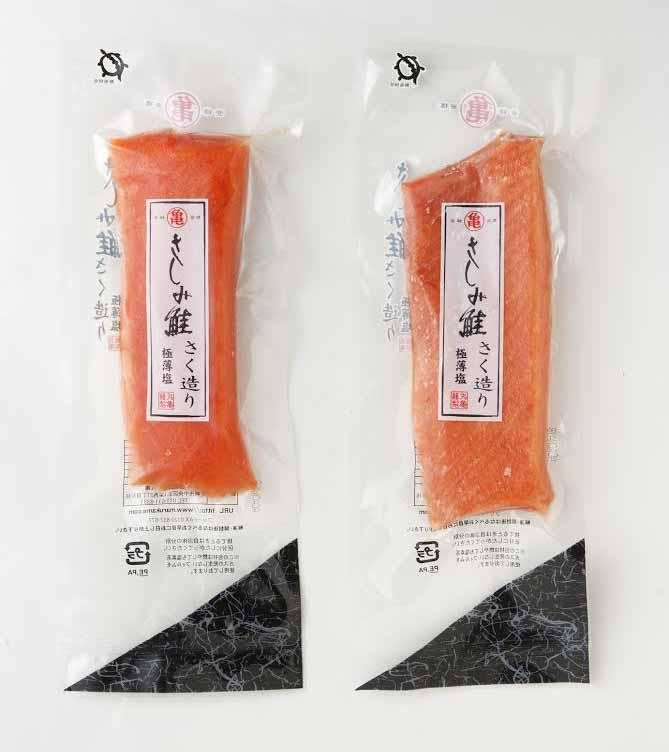 今が旬、これぞ北海道の味。 ~羅臼の極上 さしみ鮭~ 鮭乃丸亀