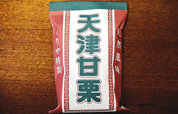 知る人ぞ知る名店。上野駅前の「かばん屋」の中にある、甘栗屋「くりや」