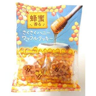 蜂蜜の香りがまるで映画館のポップコーンやテーマパークのハニーワッフル!