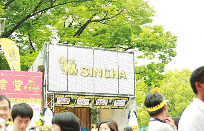 夏にはやっぱりこのビール!灼熱の国タイで愛される「SINGHA BEER」