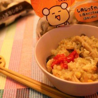 【長野県】Have a nice mushday!毎日食べたいJA中野のきのこ