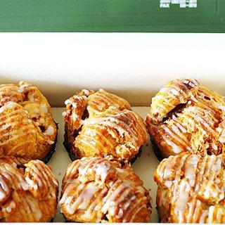 栗好き必見!栗の美味しい季節にしか味わえない「フランス菓子16区」のマロンパイ