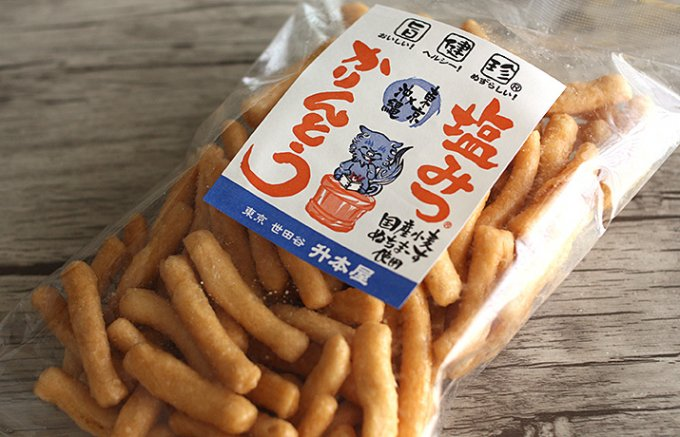 沖縄の「命の塩」を使った蜜の味がする?!「塩みつかりんとう」