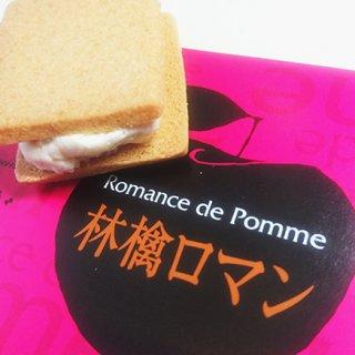 知る人ぞ知る北海道のスイーツ店「ほんだ」は林檎スイーツの宝庫!