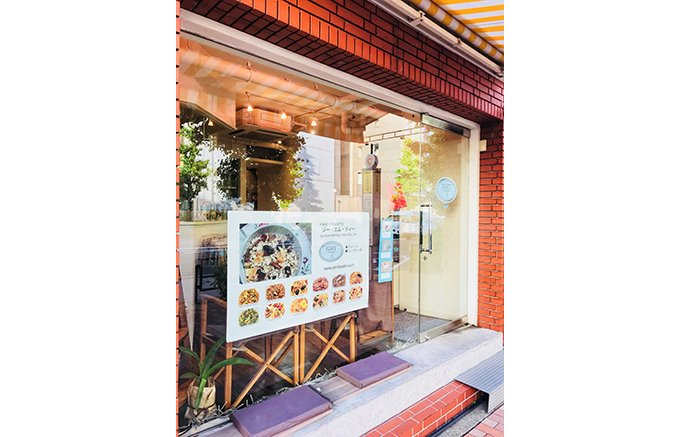 食べて旅して綺麗になろう:東京編PART2