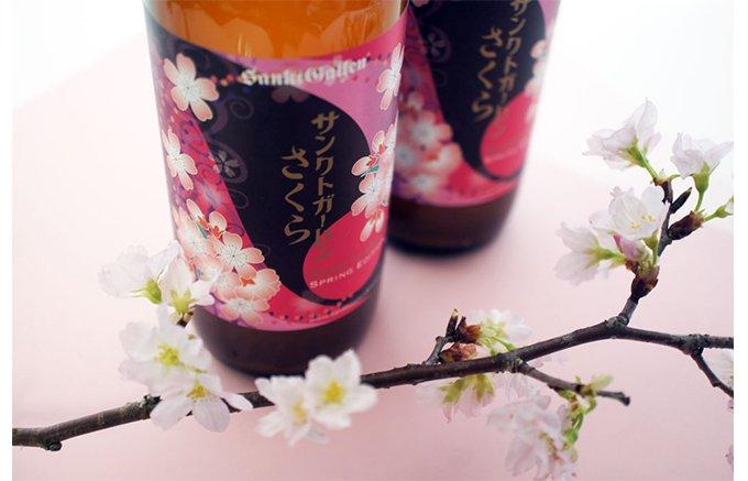 長野・高遠の桜の花と葉に酒米も使った道明寺の桜餅のような新ビール「さくら」