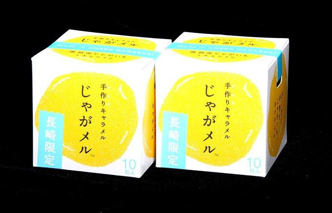 長崎の名産品じゃがいもがキャラメルとコラボレーションした「じゃがメル」