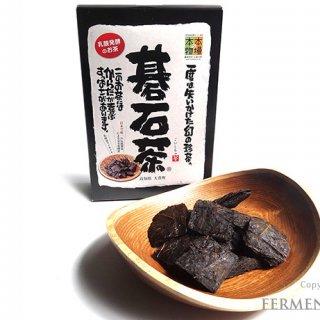 微生物のハーモニー。高知県大豊の発酵茶「碁石茶」