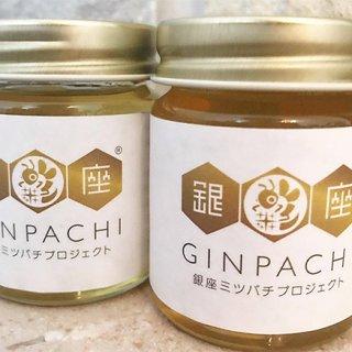 銀座で作られる蜂蜜ってどんな味?都会と自然が一つになった「GINPACHI」