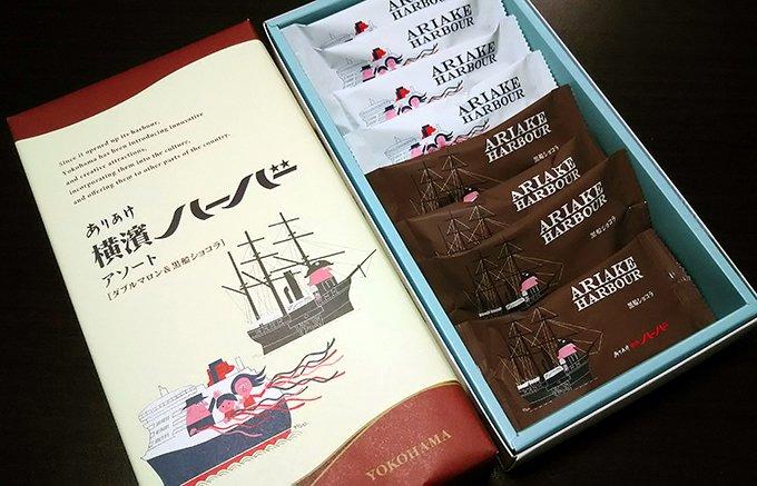 横濱には黒船もいる! 大人のハーバーは洋酒と合わせるのも粋