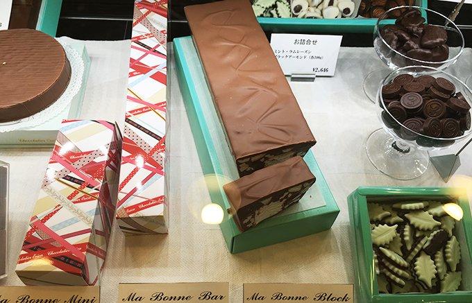 職人が手造り!口溶けがよく、風味豊かな「ショコラティエ・エリカ」のチョコレート