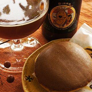 栗のビールでイタリアの秋の実りをゆっくり愉しむ