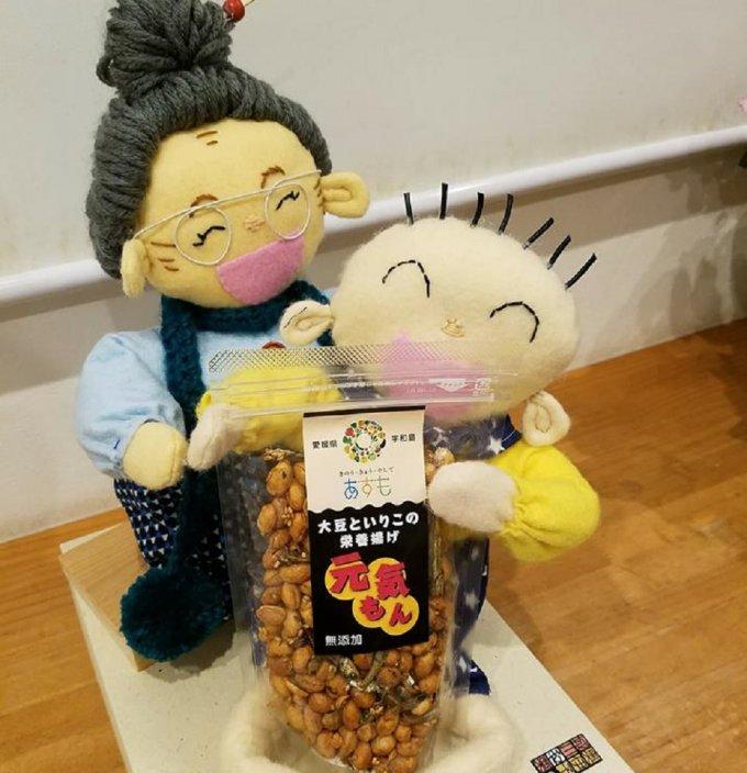 愛媛県宇和島産大豆といりこを揚げただけのシンプルおやつが超ウマイ