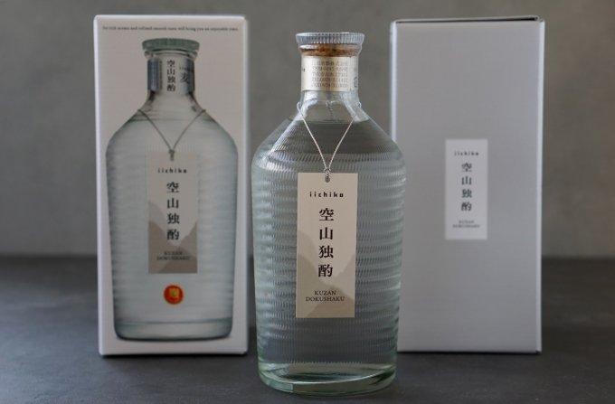 華やかな香り、深くしみる余韻、酒歴を重ねた方々におすすめのiichiko空山独酌