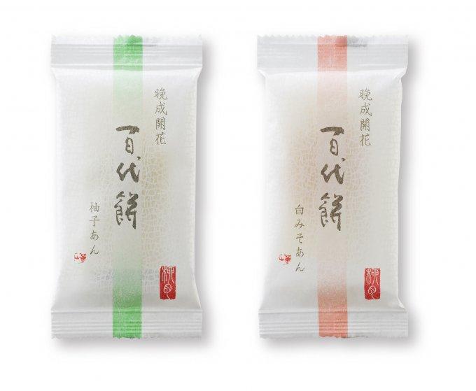 職場などへの北海道土産にはうってつけの高級感漂うスイーツ「柳月の百代餅」