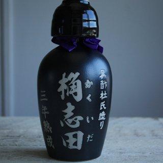 鹿児島・福山町でしか作られていない製法!壺で造る桷志田「3年熟成玄米黒酢」