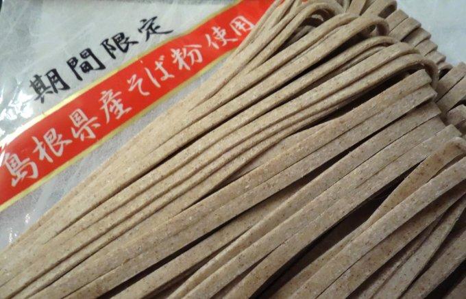 島根県産そば粉を使用、そばもツユも無添加にこだわる、出雲そば(なまそば)