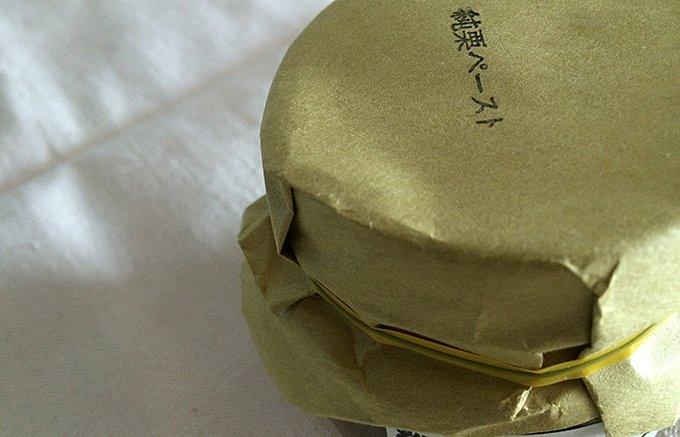 栗の町・信州 小布施町の和栗を贅沢に使った「純栗ペースト」