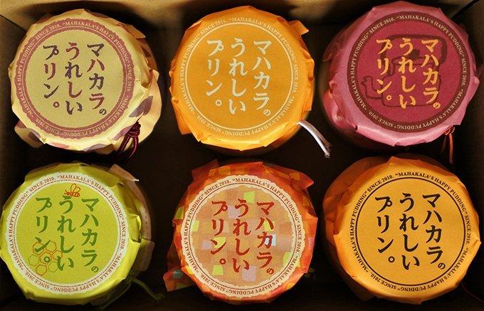 お取り寄せマニア必見!いますぐポチれる個性溢れる日本全国の絶品プリン