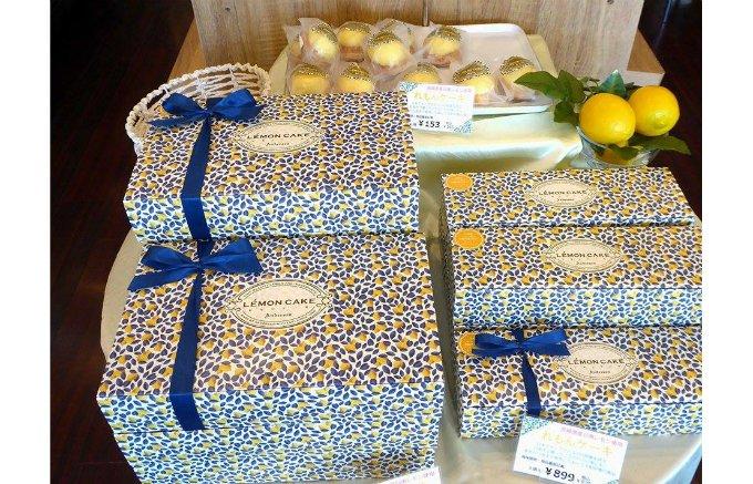 宮崎産レモンを丸ごと使用! 麗しい香りは何処にも負けない「れもんケーキ」
