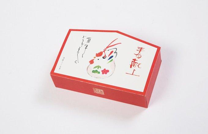 年末年始の手土産に最適!京菓子處 鼓月の「干支菓 春献上」