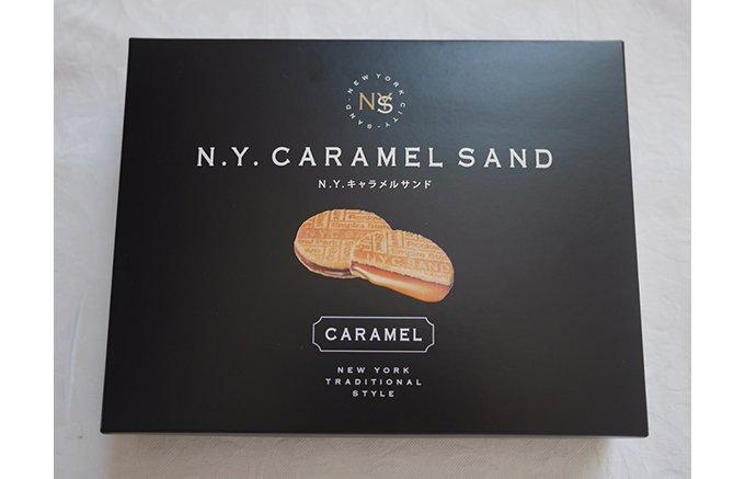 人気が止まらない!上品な香ばしさが口の中に広がる「N.Y.キャラメルサンド」